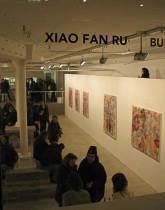 Xiao Fan Ru: Bubble Game. White Box, 2004 (2)