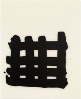 Lee Bae. Untitled, 2009