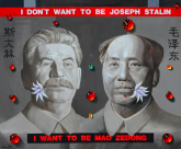 "Anton S. Kandinsky, I Want to be Mao Zedong, 2009-2011, oil on canvas, 60"" x 72""."
