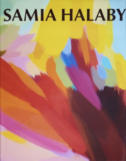Samia Halaby, Five Decades...book cover sm