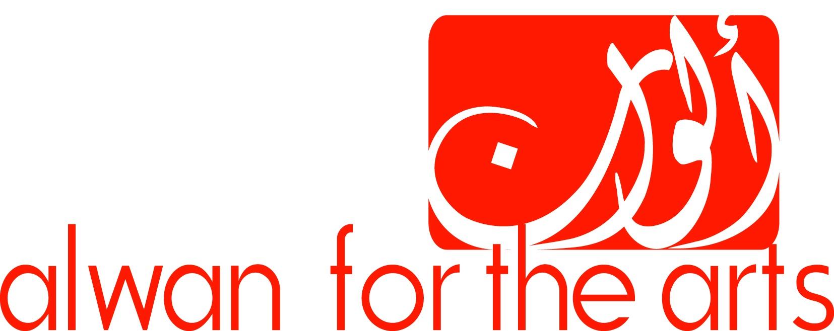 alwan logo final 10-2013