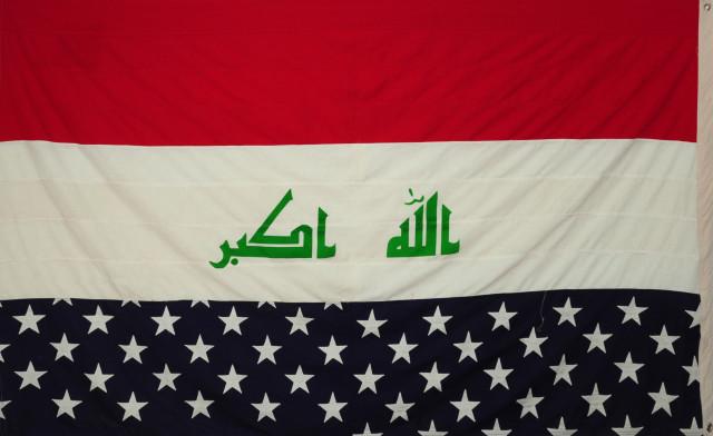 New Flag of Iraq (Interim)_02